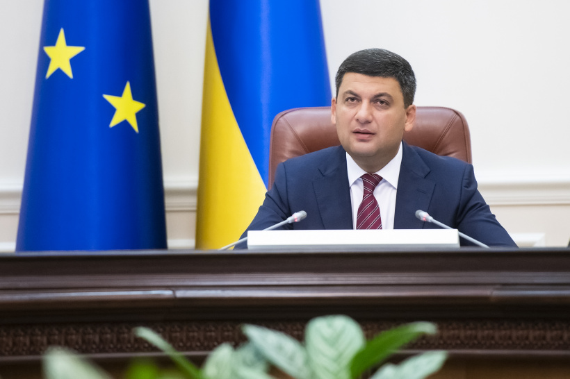 Volodymyr Groysman: Healthcare reform already yields results, citizens will feel changes in quality of medical services in 3-5 years