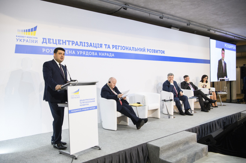 Prime Minister about new stage of decentralization reform: Medium-term planning should become the agenda