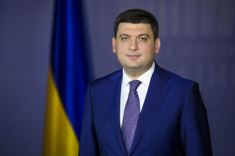 Congratulation by Prime Minister of Ukraine Volodymyr Groysman on New Year