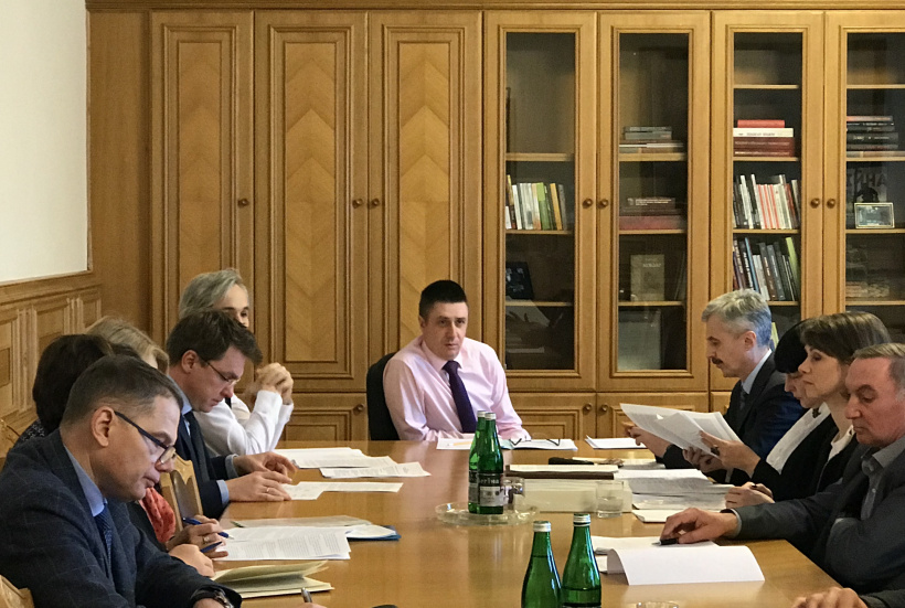Viacheslav Kyrylenko discussed with scientists the problems of implementing the project The Great Ukrainian Encyclopedia