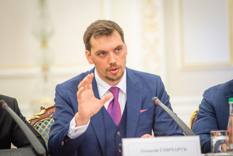 Oleksiy Honcharuk: De-shadowing of the economy and preventing pressure on business will allow Ukraine to provide growth