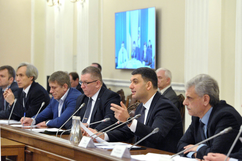 Prime Minister instructs Naftogaz to present a plan for installation of gas meters for households