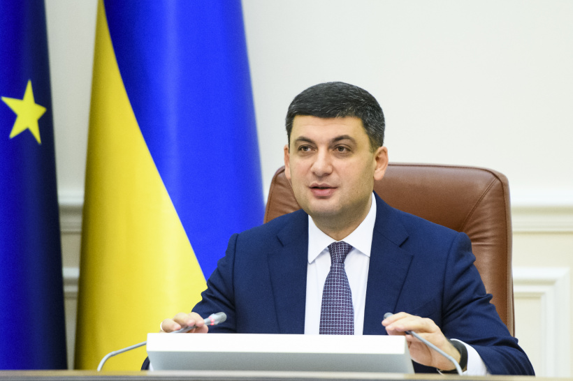 Prime Minister pushes for amendments to the Constitution of Ukraine and consolidation of the right of communities to amalgamate and develop the territories
