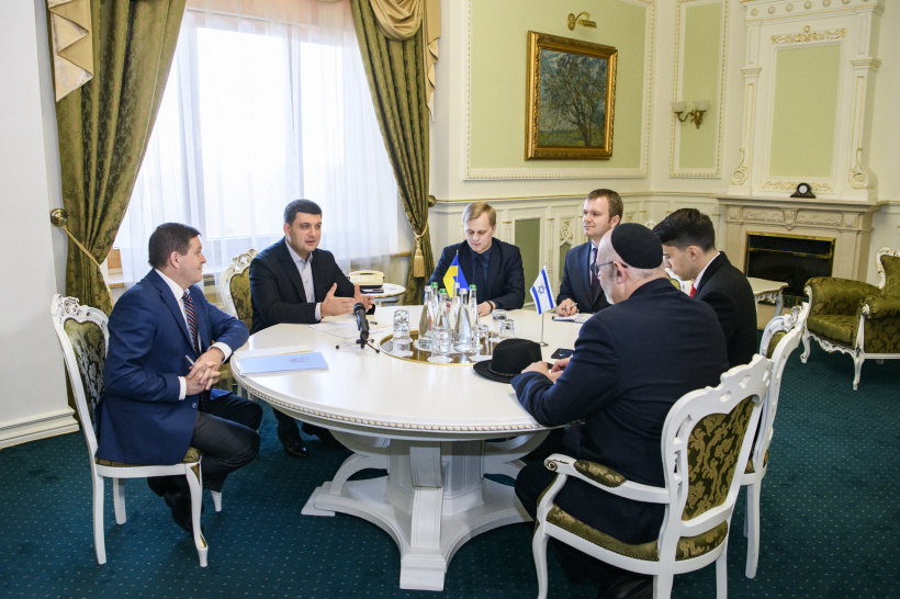 FTA between Ukraine and Israel can be signed in late November already - a meeting of Prime Minister of Ukraine with the newly appointed Ambassador of the State of Israel