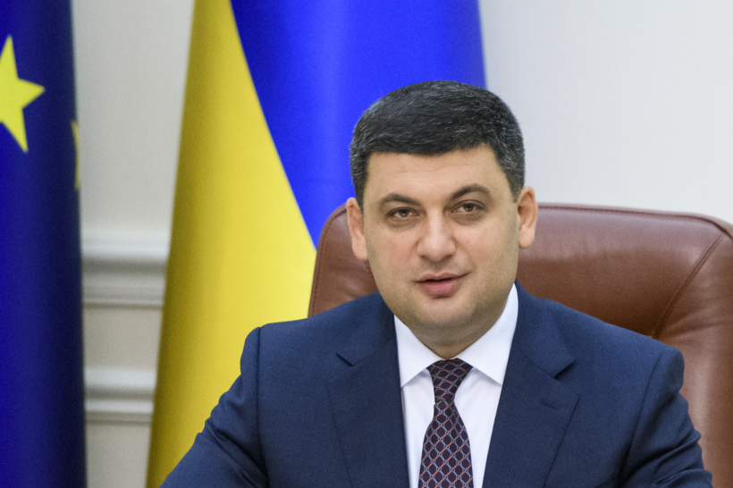 Congratulation by Prime Minister of Ukraine Volodymyr Groysman on Human Rights Day