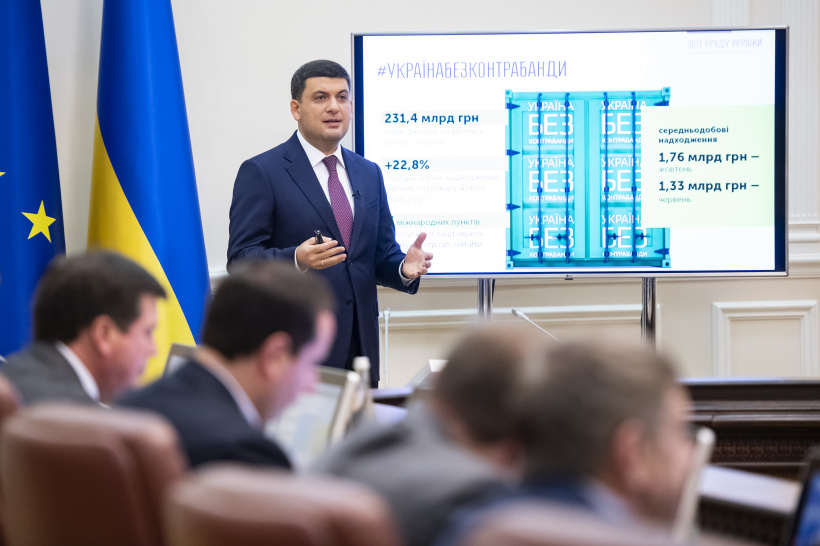 Prime Minister reports about Gov't activities over 9 months: This is not blague regarding success, but the presentation of what has been achieved and what work is ahead