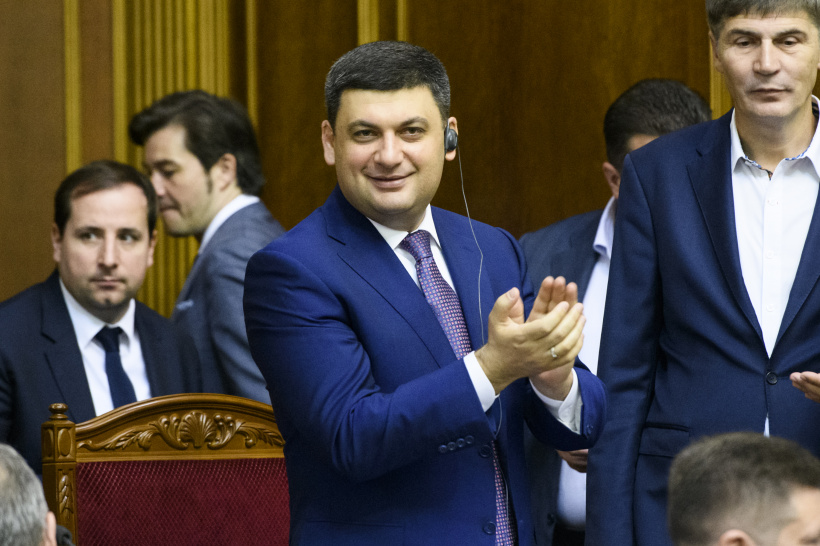 Additional revenues from customs made up UAH 70 billion, says Volodymyr Groysman