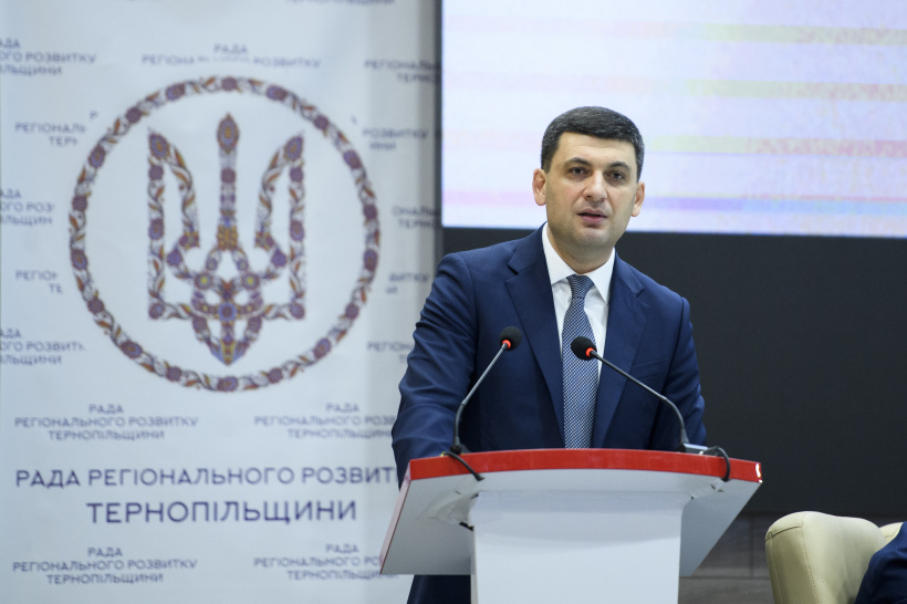 The whole map of Ukraine should be covered with amalgamated communities, says Volodymyr Groysman