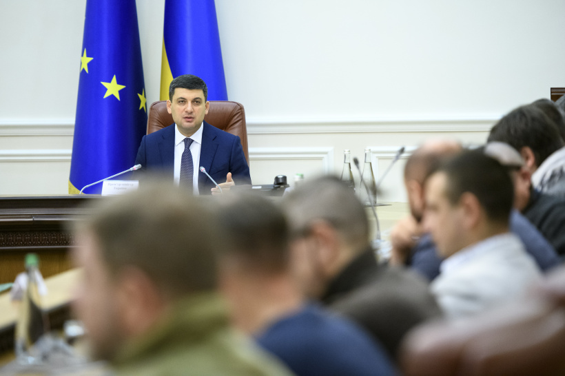 Prime Minister during a meeting with participants of the Maidan events: Despite all the challenges we must be sensitive to the problems of our heroes