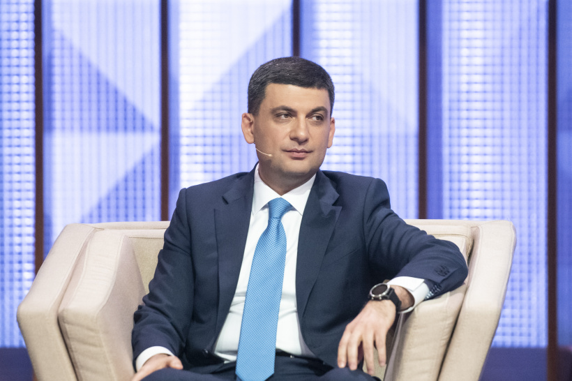 Volodymyr Groysman: I will always be a staunch supporter of educational reform