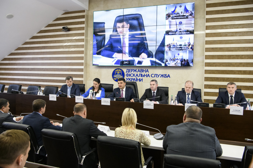 Volodymyr Groysman: We are opening a new page in the SFS activity with main emphasis on filling the budget