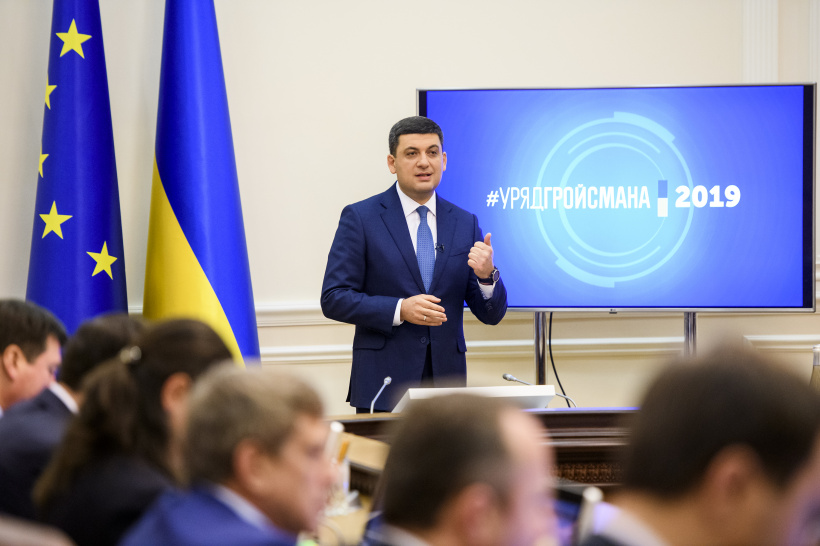 Government allots about UAH 2.5 billion for the construction of the underground line to the Vynogradar residential area, says Volodymyr Groysman