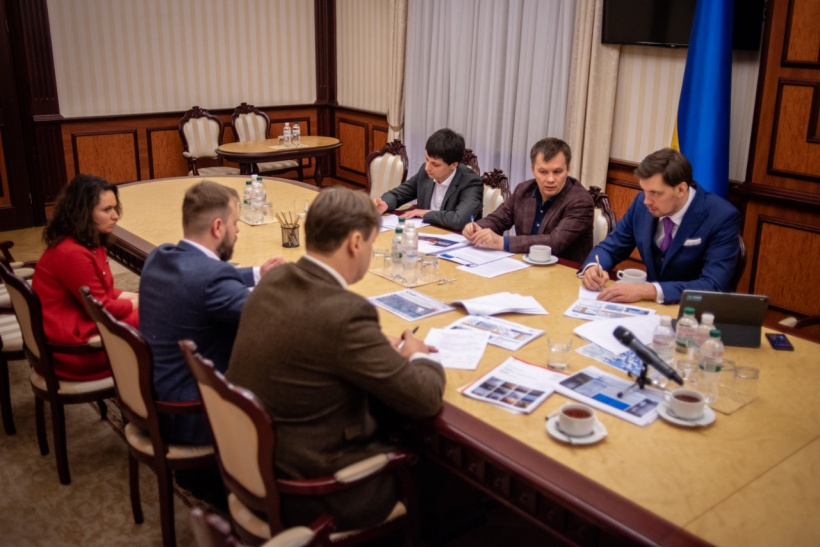 Oleksiy Honcharuk commissioned to conduct transparent privatization of over 300 objects in 2020