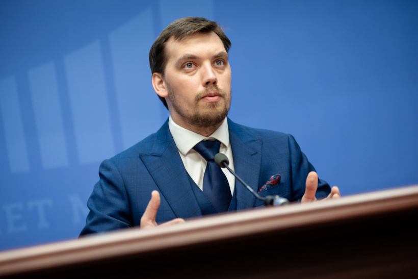 Oleksiy Honcharuk: Our country has received a clear message of credibility