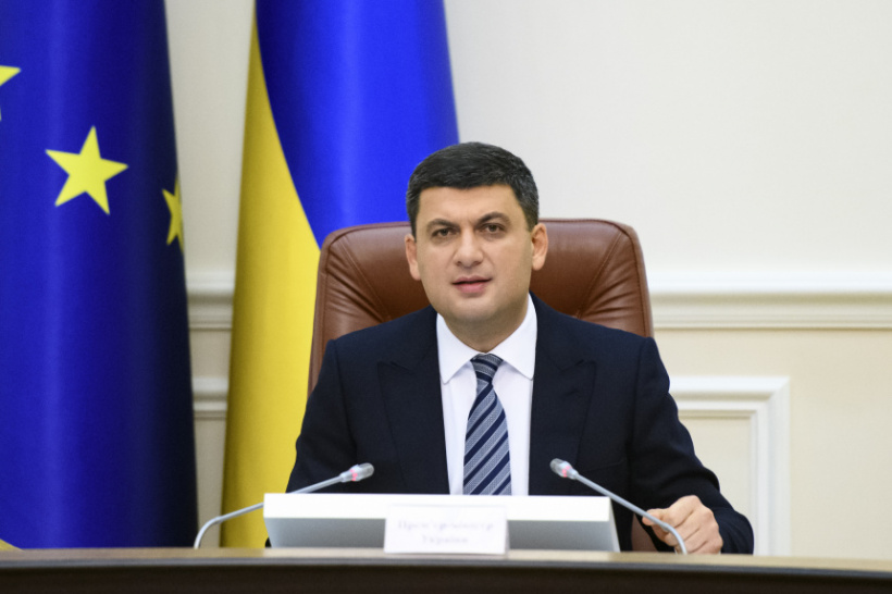 Prime Minister assures Ukraine has attractive investment potential