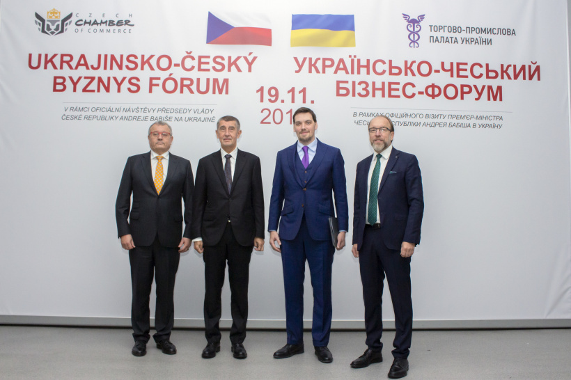 Czech business can count on Government's support in Ukraine, says Oleksiy Honcharuk