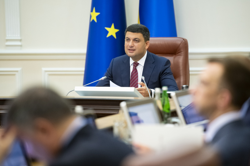 Government promises help to tackle energy supply situation in Kyiv