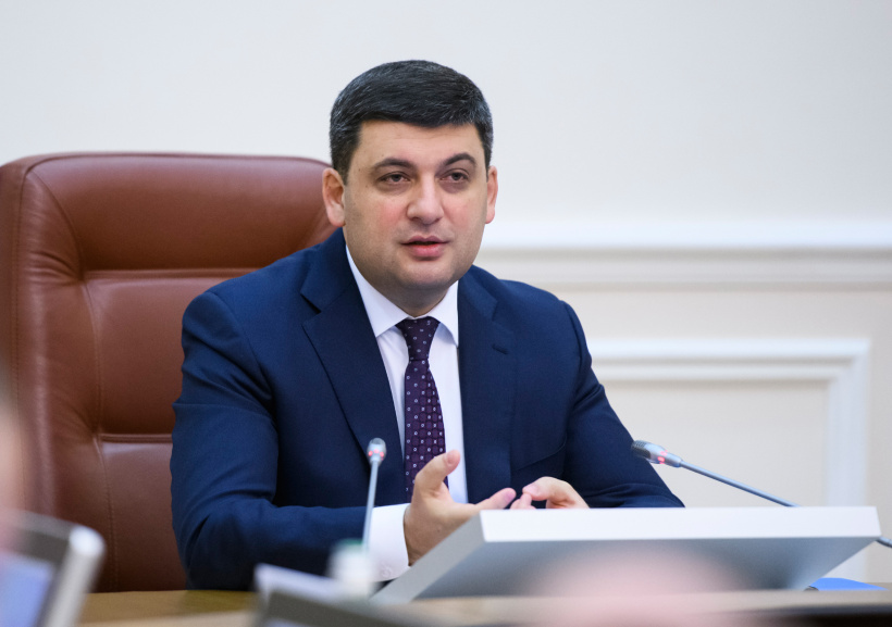 Prime Minister: Energy sector should be transparent and demonopolized