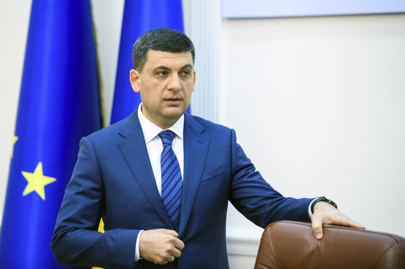 Volodymyr Groysman: The Government systematically increases wages of educators along the entire education chain - from kindergarten to higher school