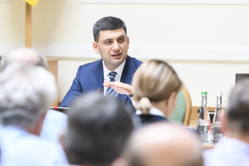 It is inadmissible to halt the process of decentralization, says Volodymyr Groysman