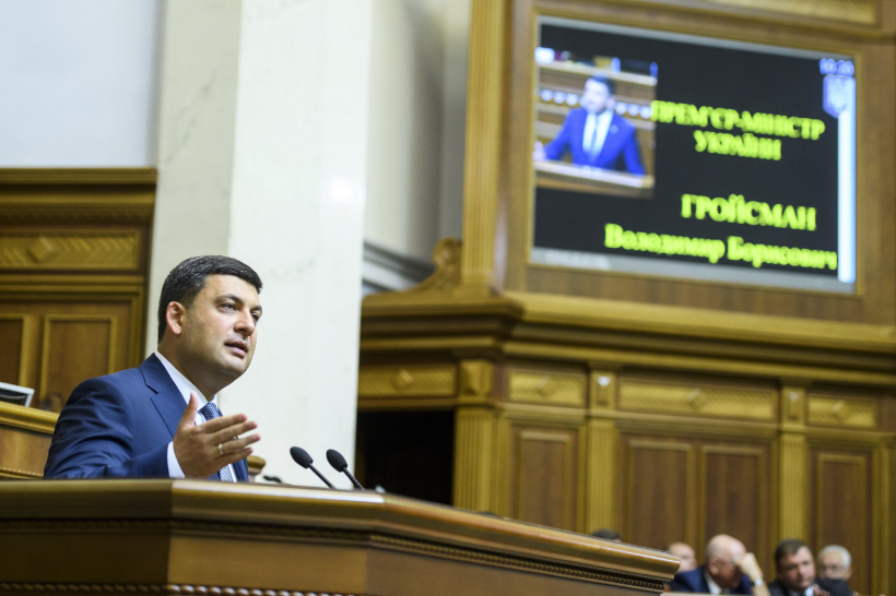Ukraine is ready for the upcoming heating season, assures Volodymyr Groysman