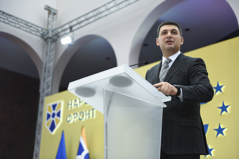 Ukraine is experiencing a time of great perils, but in synergy we will stand the period with dignity, says Volodymyr Groysman