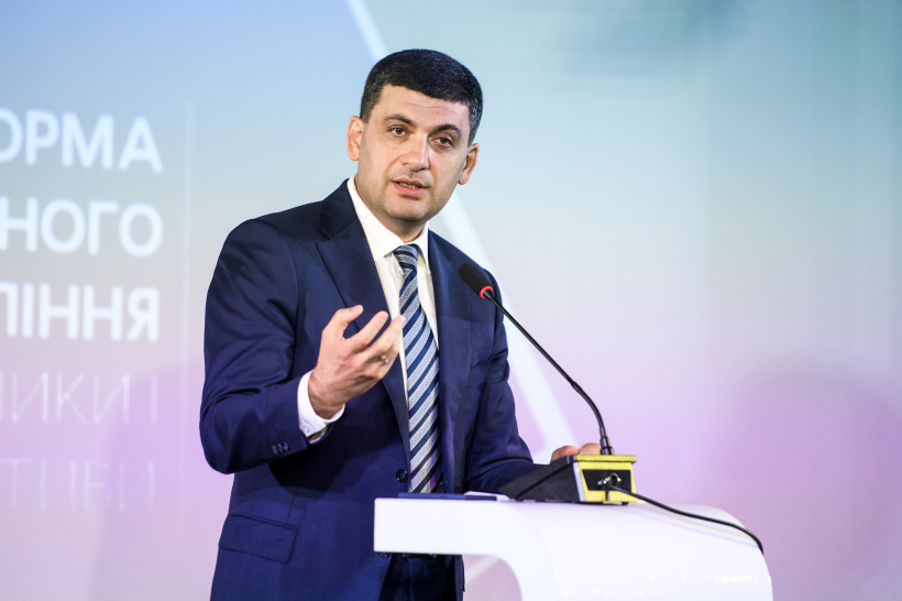 Overriding task of the civil service reform is to change outdated and ineffective system, says Volodymyr Groysman