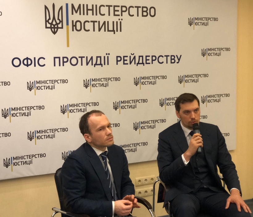 A new stage of the protection of ownership rights has triggered in Ukraine, says Oleksiy Honcharuk during the opening of the Anti-Raiding Office