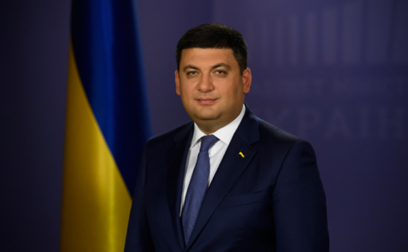 Congratulation by Prime Minister of Ukraine Volodymyr Groysman on the Day of the National Flag of Ukraine