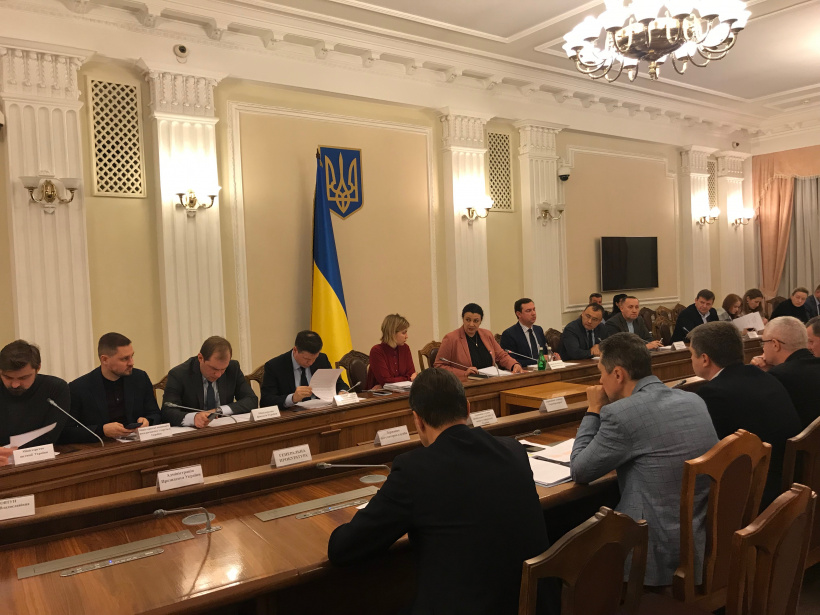 Government finalizes work on the draft Ukraine-NATO ANP for 2019