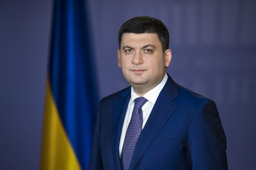 Congratulation of Prime Minister of Ukraine Volodymyr Groysman on the Day of the National Emblem of Ukraine
