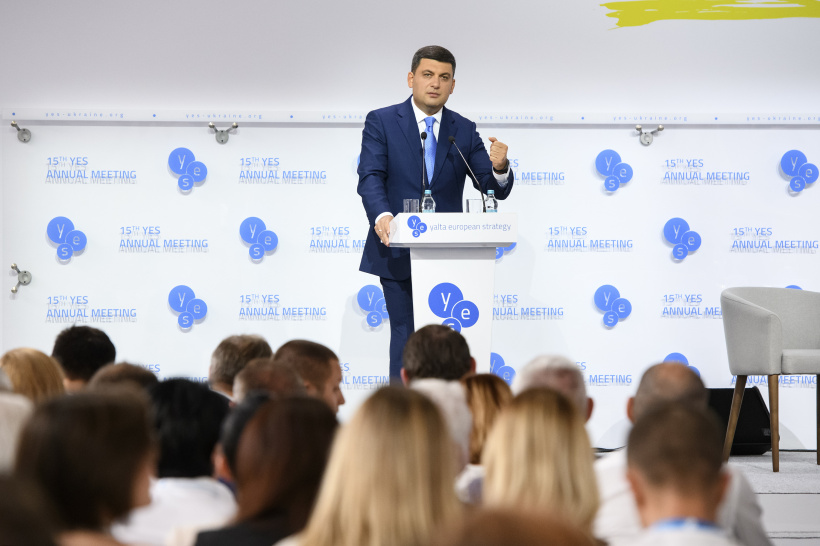 The things Ukraine is missing today are responsibility and specific actions, says Prime Minister