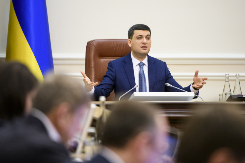 Volodymyr Groysman: Government to ink a new contract with Naftogaz CEO  for one year with 50 % reduction in salary, without bonuses and with clear tasks