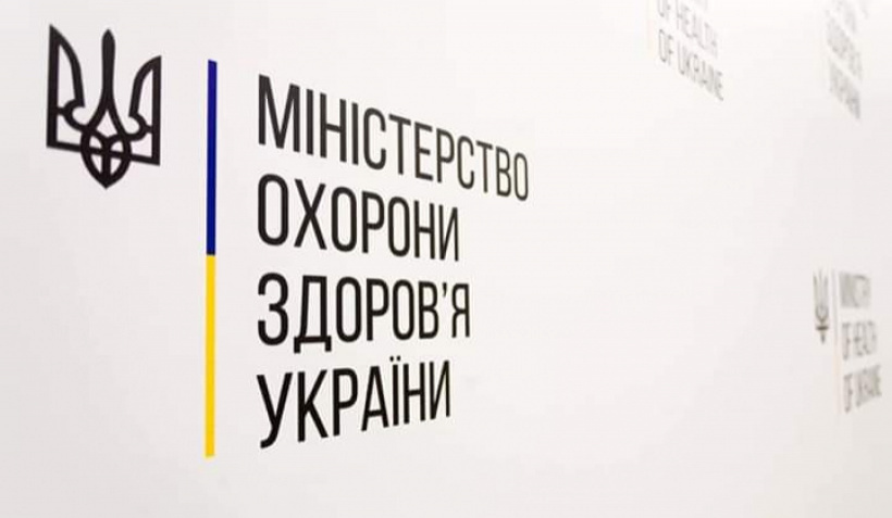 Ministry of Health urges Ukrainians to get vaccinated against diphtheria