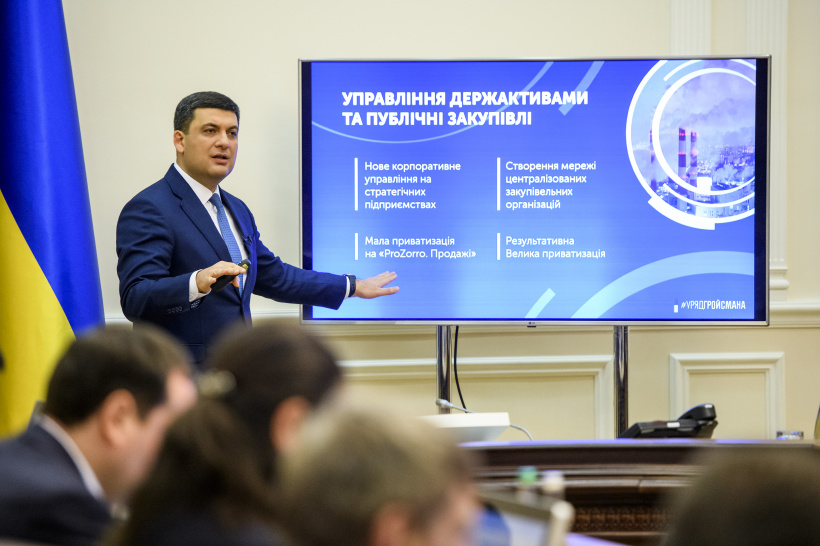 Prime Minister of Ukraine Volodymyr Groysman presented priorities of Government's activities for 2019