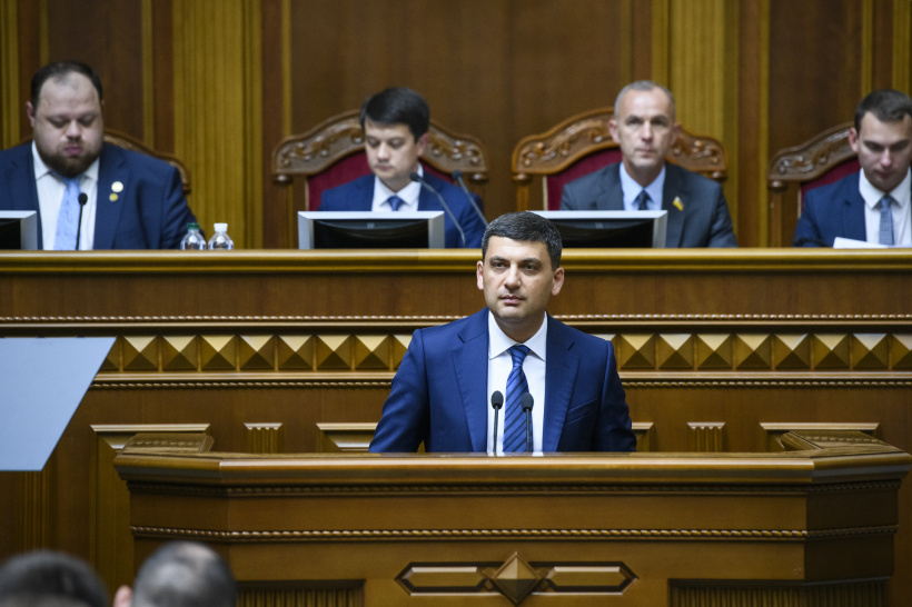 Volodymyr Groysman: All our victories are merits of every citizen