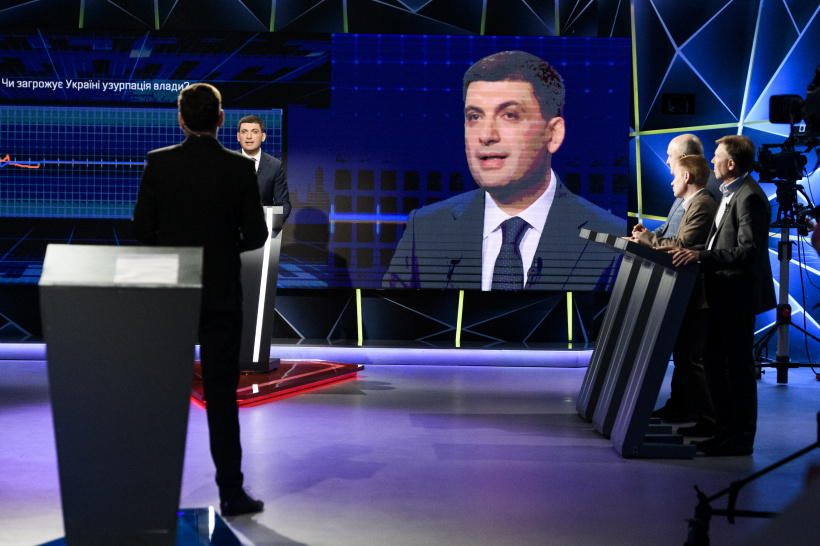 Ukraine needs new judicial and law enforcement systems, says Volodymyr Groysman