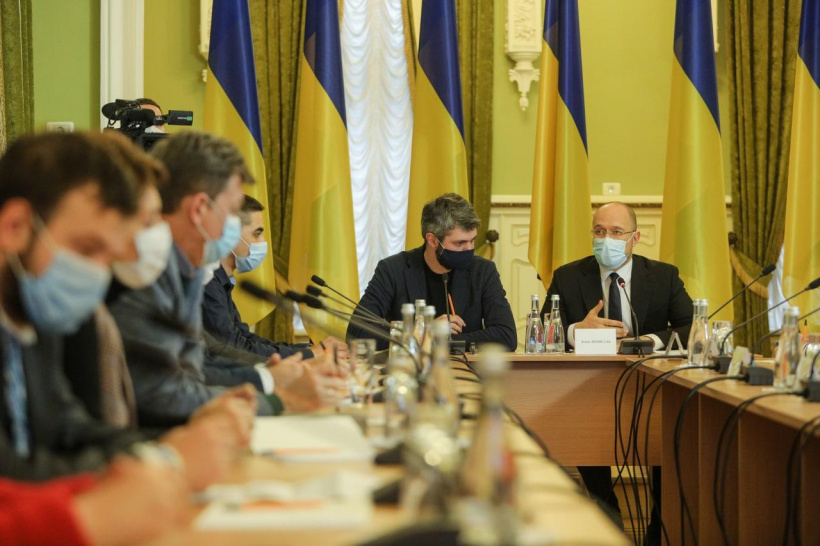 Prime Minister: Ukraine will not abandon its European integration course, as this is a key point of the social agreement
