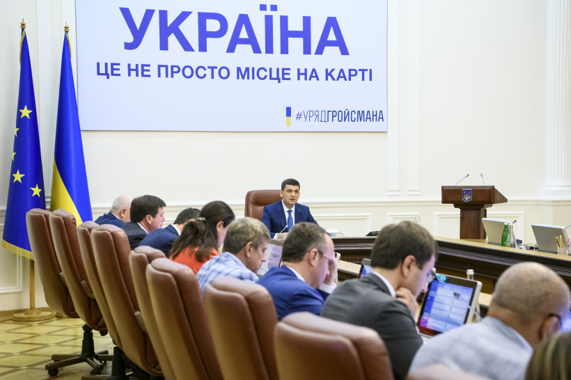 Volodymyr Groysman: We propose to enshrine the status of consolidated community for small towns in a separate bill