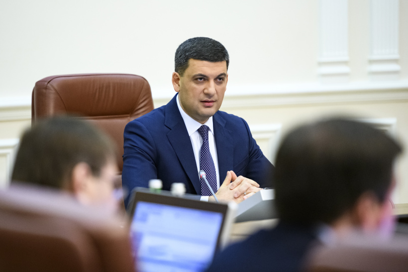 Prime Minister about the assistance for families of captive Ukrainian sailors: The state has to take care of everyone, especially our detainees in other countries
