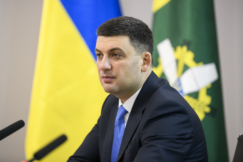 Volodymyr Groysman: We are starting a new stage of the pension reform - automatic pension indexation