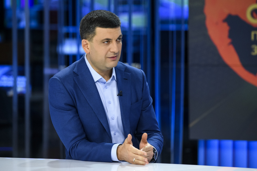 Volodymyr Groysman suggests optimization in the number of ministries in the next cadence of Government