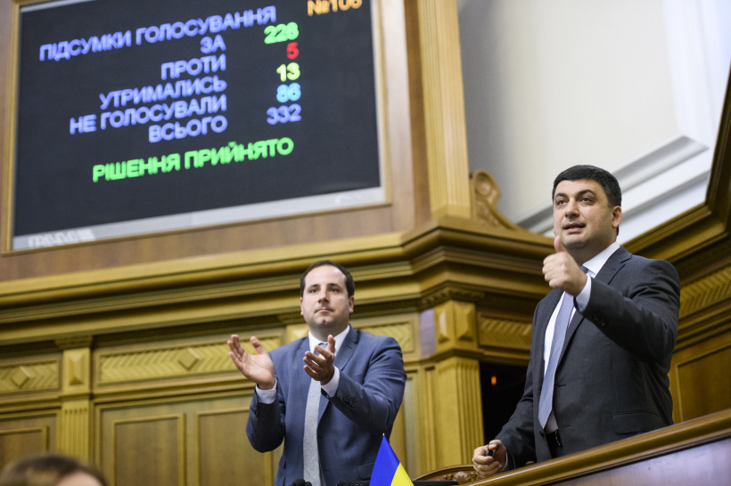 The launch of the Supreme Anticorruption Court would be an element of rehabilitation of judicial system and a wet blanket for lawbreakers, pledges Volodymyr Groysman