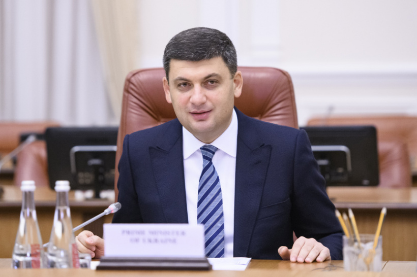Volodymyr Groysman: Education reform will give additional preferences in solving labor migration issues
