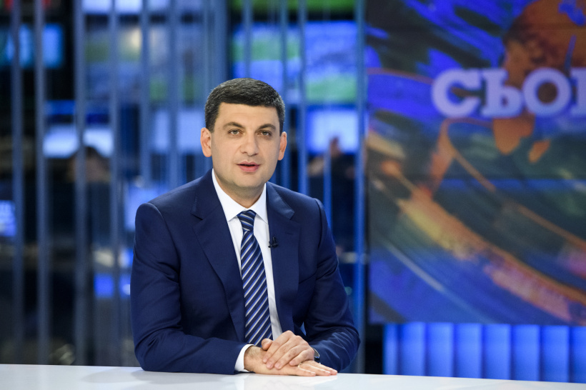 My resignation is not an emotional response but a position, says Volodymyr Groysman
