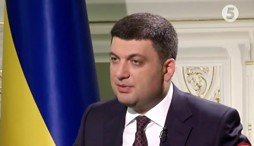 705 consolidated communities are formed  in Ukraine, and the process will continue to grow steadily, claims Prime Minister