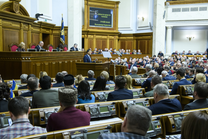 We withstood everything and we'll be on the winning side, says Prime Minister  during Parliament's  session on the occasion of the fifth anniversary of the beginning of the Russian armed aggression