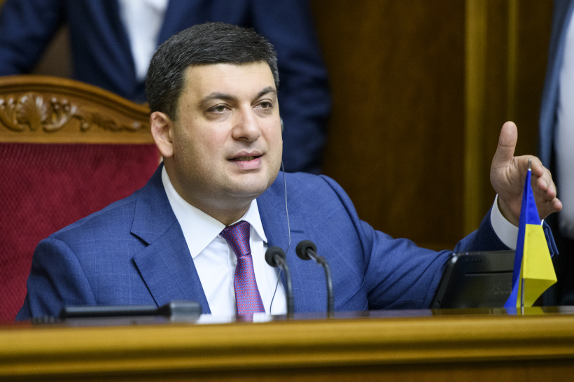 Economic achievements will be reinvested in the well-being of people, says Volodymyr Groysman