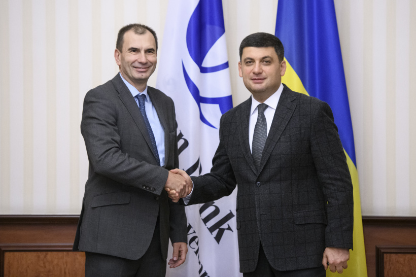 Ukraine and EBRD launch a new cooperation strategy, a meeting of Prime Minister and Vice President of the Bank