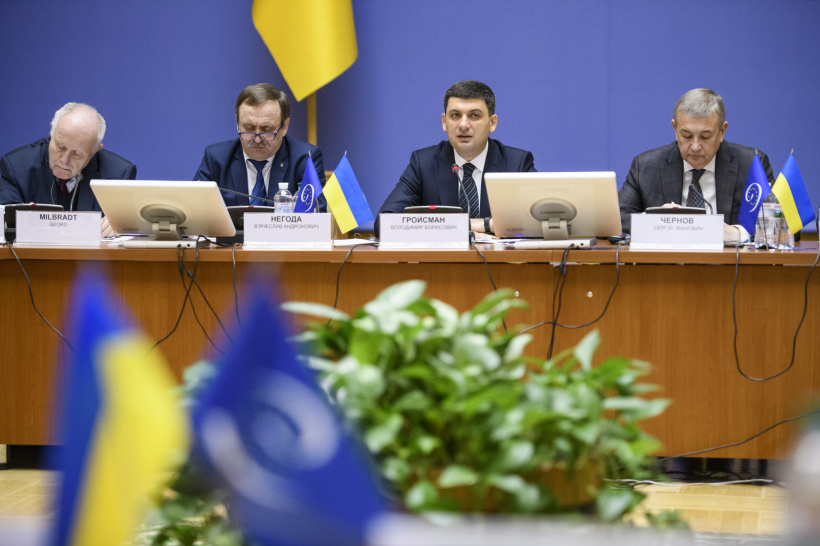 Prime Minister proposes to discuss new principles of Ukraine's administrative-territorial system formation